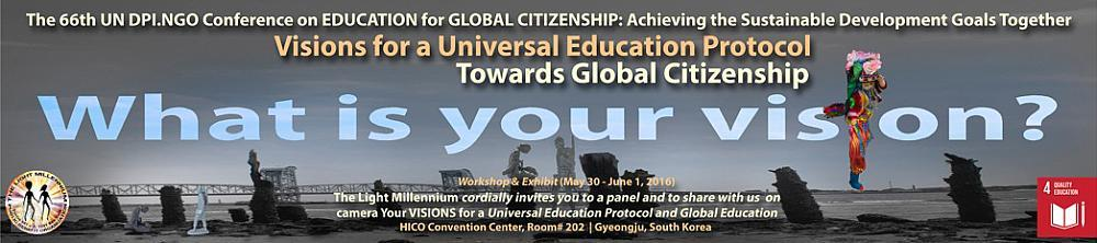 Visions for a Universal Education Protocol - Banner designed by Julie Mardin