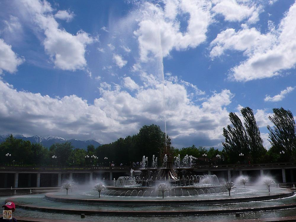 almaty-first-president-park-pool-waterfall-s