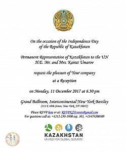 Kazakhstan-Independence-Day-Invitation-for-11-Dec-17