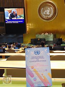 jamaica-statement-7hlf-cop-program-unga-0127
