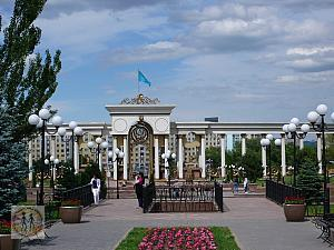 almaty-first-president-park-gate-w-colons-s