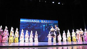 ASTANA BALLET GALA at Lincoln Center