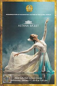 astana-ballet-program-cover-s