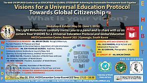 flyer-visions-for-a-universal-education-protocol-final-s