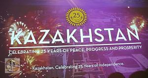 KAZAKHSTAN: 25 MILESTONES OF INDEPENDENCE