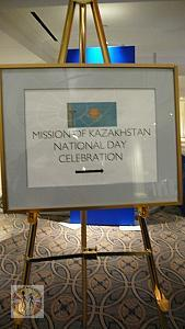 kazakhstan-national-day-celebration