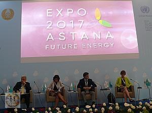 expo2017astana-future-energy