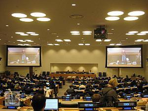 "Multilateral Negotiations on ""AN INTERNATIONAL CODE OF CONDUCT FOR OUTER SPACE ACTIVITIES"""