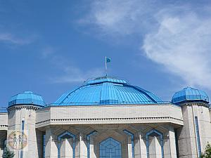 almaty-central-museum-dome-s