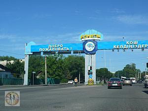 almaty-sign-from-airport-to-city-s