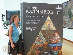 bircan-at-the-kasteev-state-museum-of-arts-june6-2017