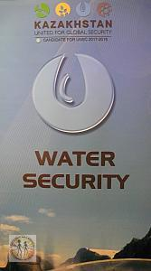 kazakhstan-water-security